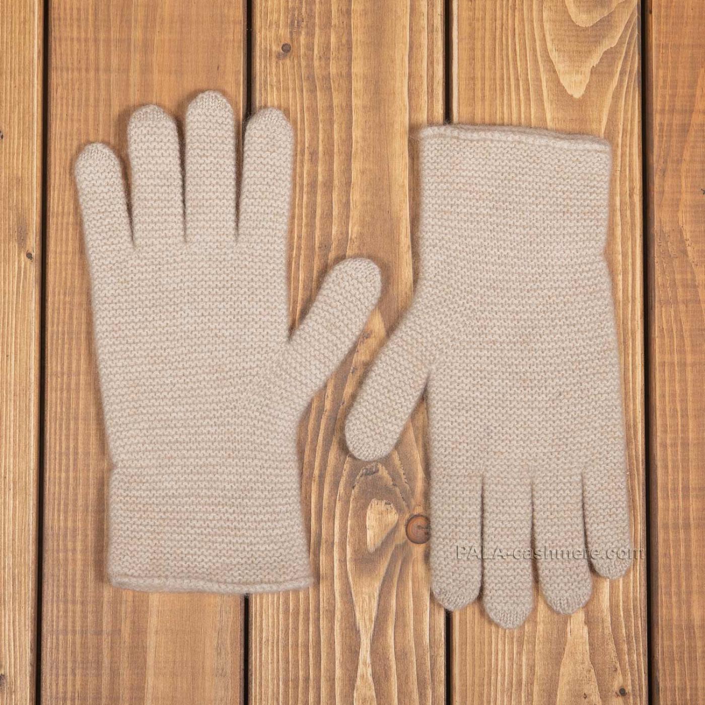 Женские перчатки светлые кашемир