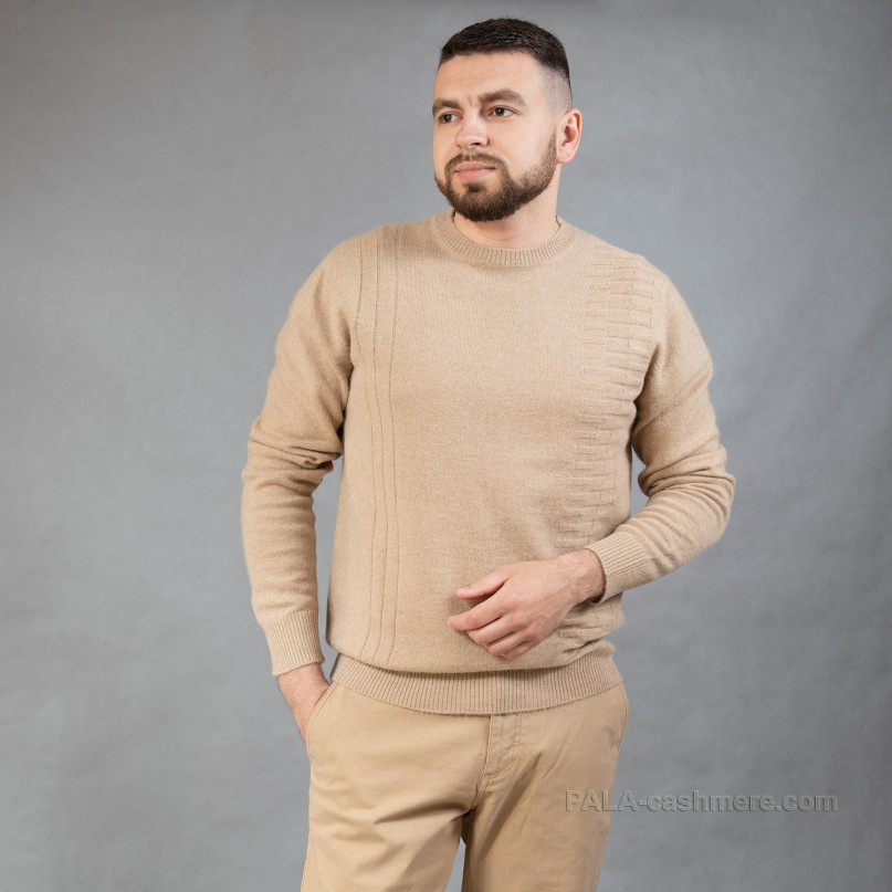A man's jumper with a pattern