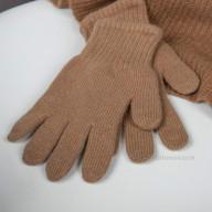 Перчатки из верблюжьей шерсти мужские