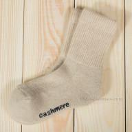 Носки из кашемира светло-бежевые