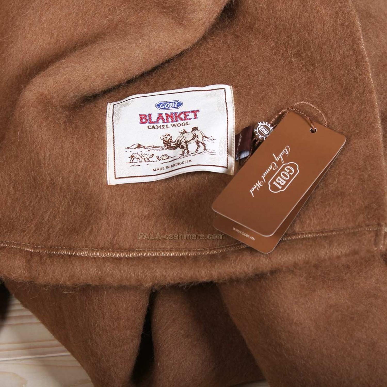 Camel wool blanket 200x250 cm
